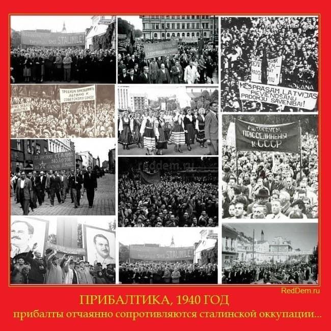 ПРИБАЛТИКА, 1940 ГОД