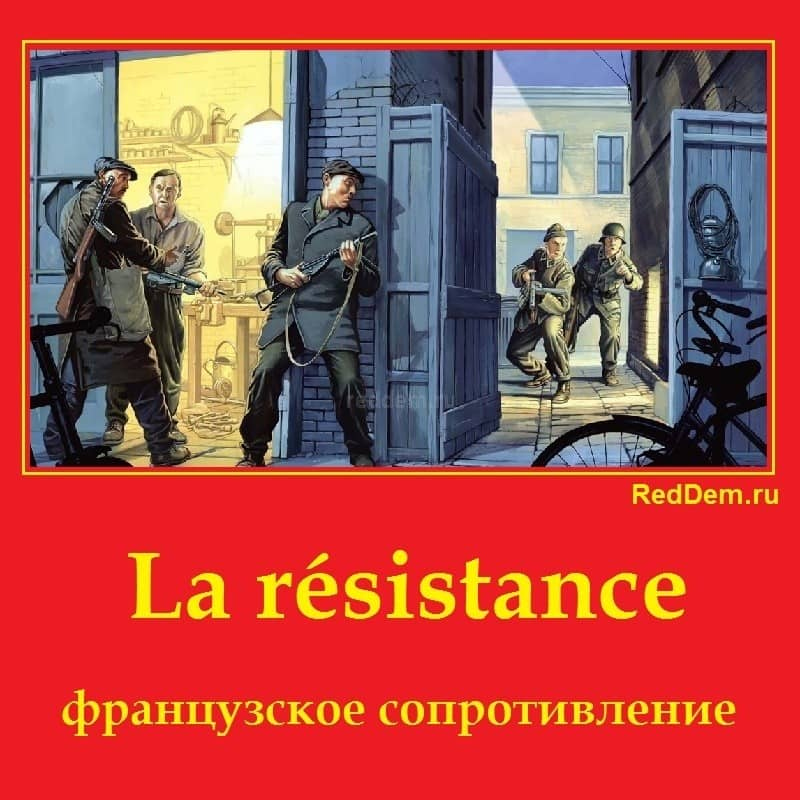активное сопротивление