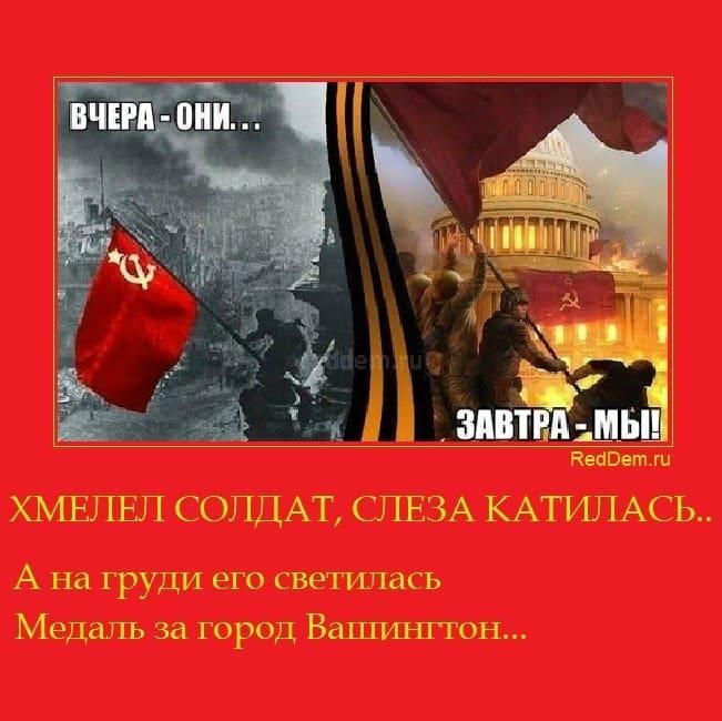 ХМЕЛЕЛ СОЛДАТ, СЛЕЗА КАТИЛАСЬ..